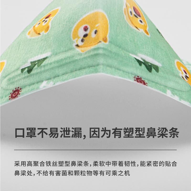 儿童口罩一次性口罩婴幼儿岁3d立体女童男童小孩宝宝专用夏季薄款