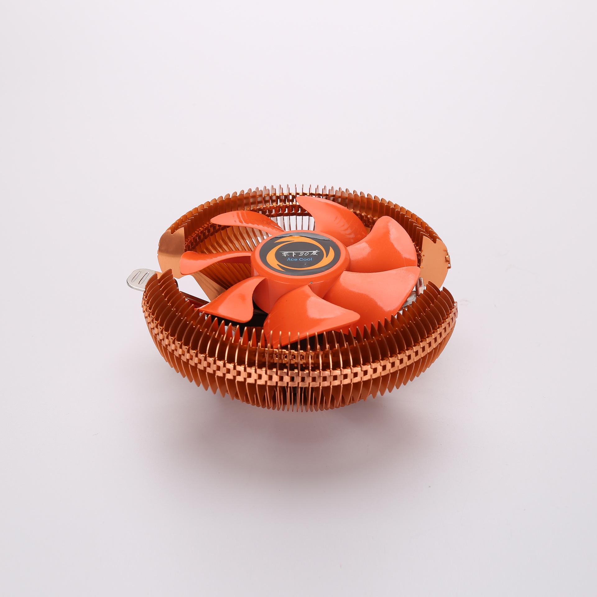 全能amd intel 775 1150 1155 针 静音风扇通用cpu散热器铜芯
