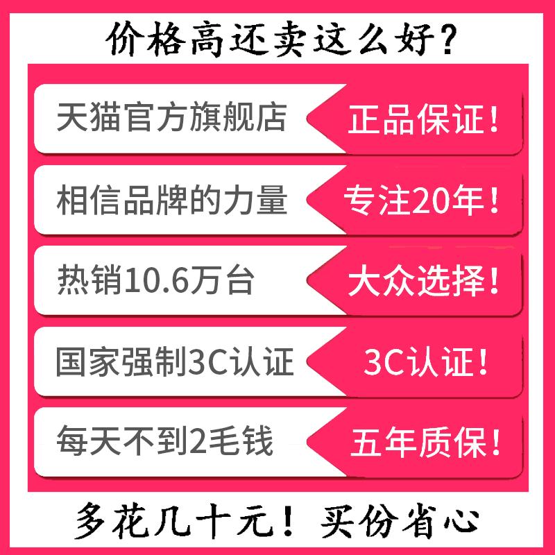 电炒锅电炒菜炒锅一体式蒸煮大容量铸铁电用炒锅家用多功能热电锅