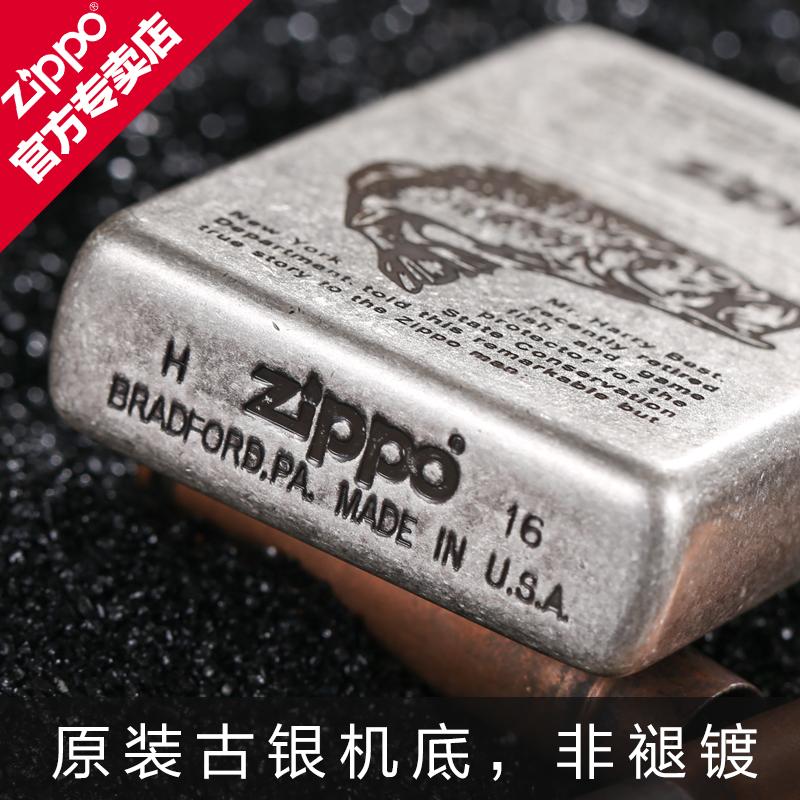 ZIPPO美国原装正版打火机ZP-JZ-MP-古银鱼的故事火机芝宝打火机