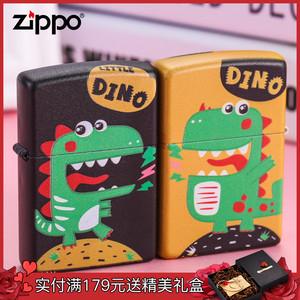 美國原裝zippo芝寶打火機正版煤油防風 個性小恐龍男士送禮正品