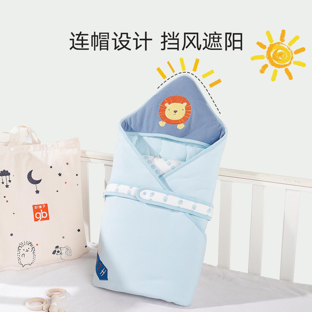 好孩子婴儿抱被秋冬款加厚纯棉初生新生儿襁褓包秋冬季宝宝包被