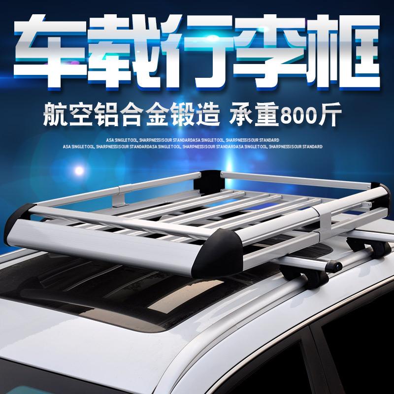 丰田普拉多霸道RAV4大众途安专用车载SUV改装汽车车顶行李架框货