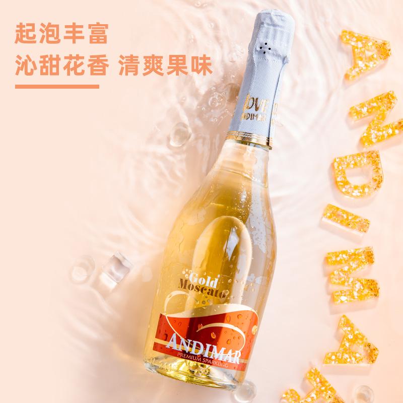 西班牙进口,Andimar 爱之湾 莫斯卡托 甜起泡气泡葡萄酒750mL 多款可选