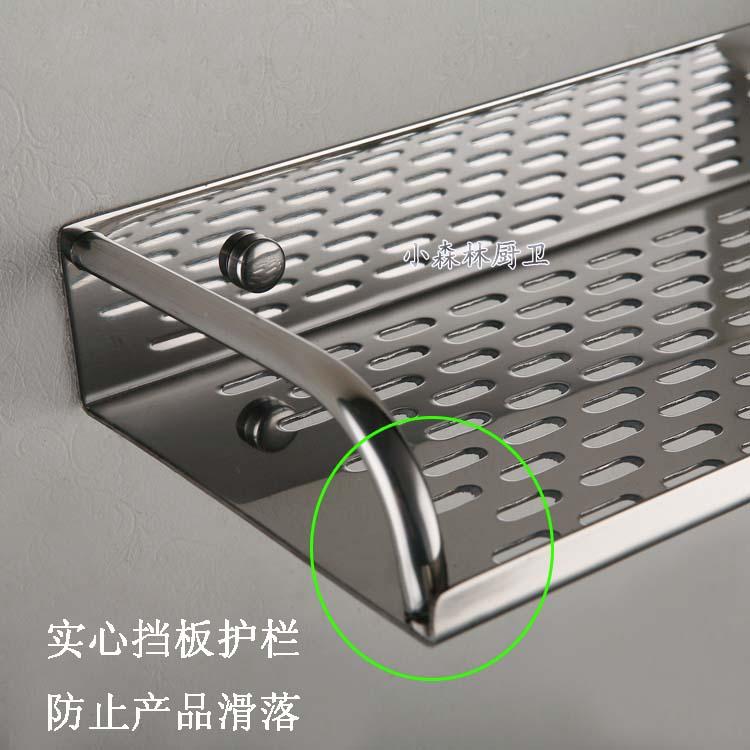 加厚款厨房调味料收纳架浴室壁挂免钉孔无痕钉卫生间不锈钢置物架
