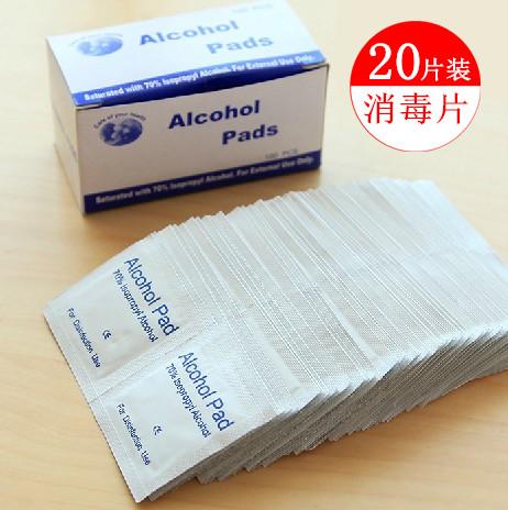一次性酒精消毒片 戶外必備急救酒精片手機傷口消毒酒精棉片溼巾