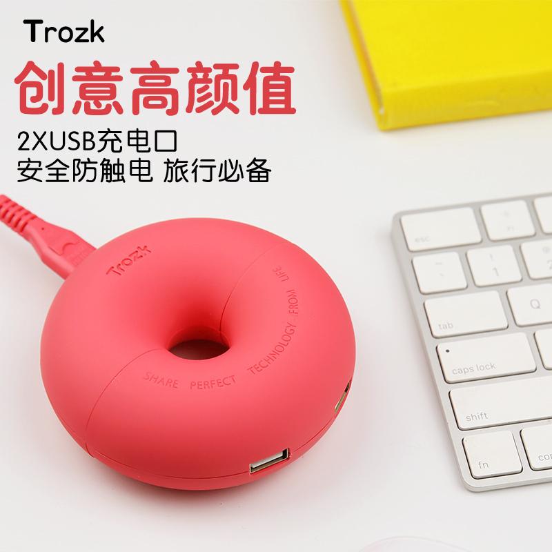 甜甜圈插座旅行創意智慧插接線板多功能帶usb插排插座Trozk特洛克