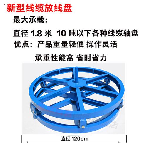 加重版放线盘放线架1吨钢绞线放线盘3吨光缆放线盘5吨电缆放线车