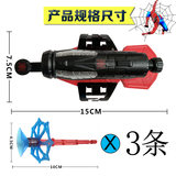 Extraordinary new Spider-Man catapult launchers soft gun equipped with wrist gloves children's show props toy suit