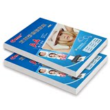 Xin Lai Mei A4 120g160g sided glossy photo paper inkjet coated paper business cards inkjet white card batch shipping