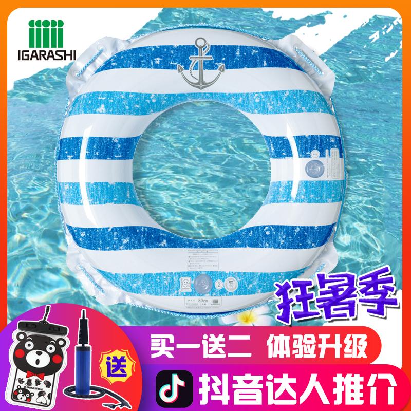日本五十嵐 成人80cm 環保 高強 加厚攜帶方便可拆卸水上游泳圈