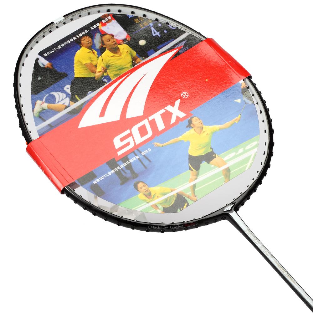 索德士SOTX索牌羽毛球拍單拍LG輕拍4U/5U比賽訓練兒童羽拍初學