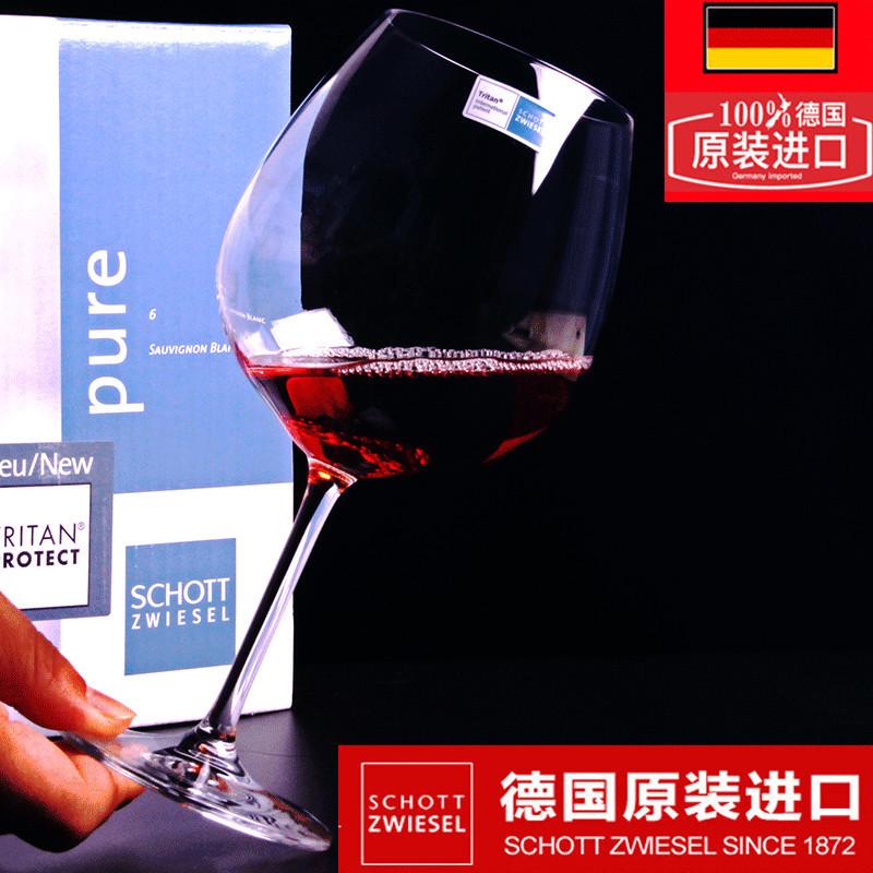 德国SCHOTT肖特圣维莎进口红酒杯水晶高脚杯子大号葡萄酒杯子套装