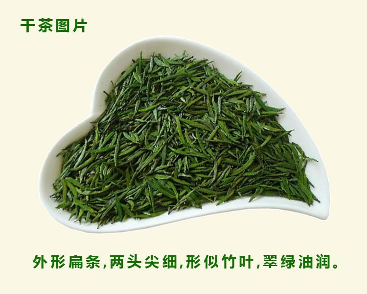 散装罐装嫩芽毛尖春茶 250g 特级浓香型绿茶 新茶金坛雀舌茶叶 2019