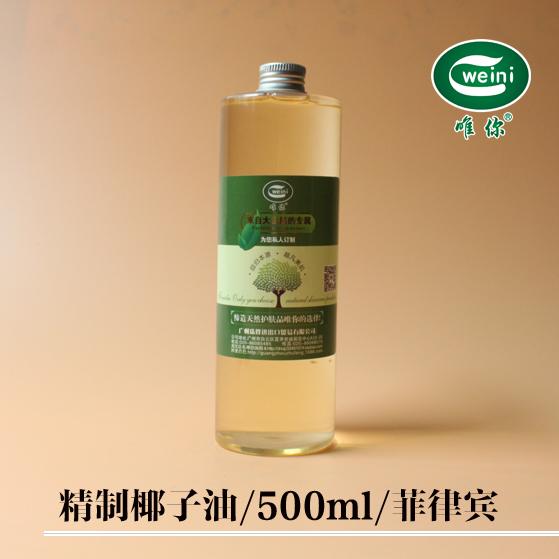 天然菲律賓椰子油護髮精油護膚身體油卸妝按摩diy手工皁材料500ml
