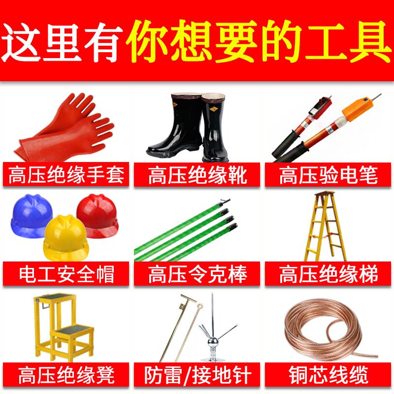 12kv25kv 绝缘手套高压电工安全防电手套劳保维修橡胶手套耐磨 35kv