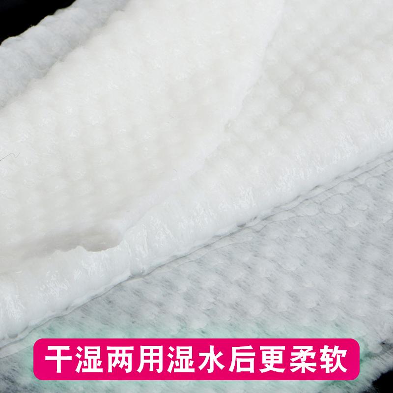 一次性洗脸巾女纯棉化妆棉卸妆棉毛巾纸巾棉柔巾美容院专用洁面巾