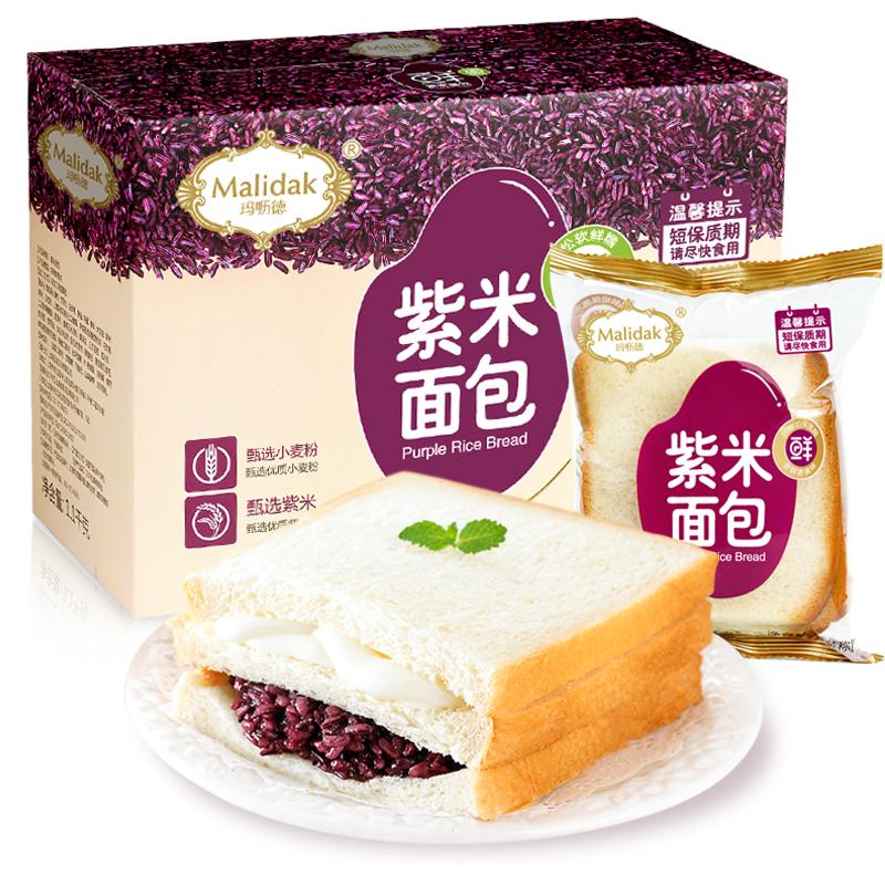 玛呖德紫米面包软糯代餐夹心奶酪味吐司蛋糕点营养零食品早餐整箱 No.4