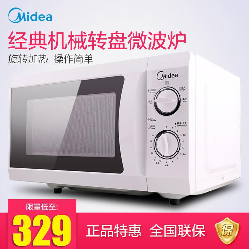 Midea/美的 MM721NG1-PW 美的微波爐 迷你機械式轉盤家用正品