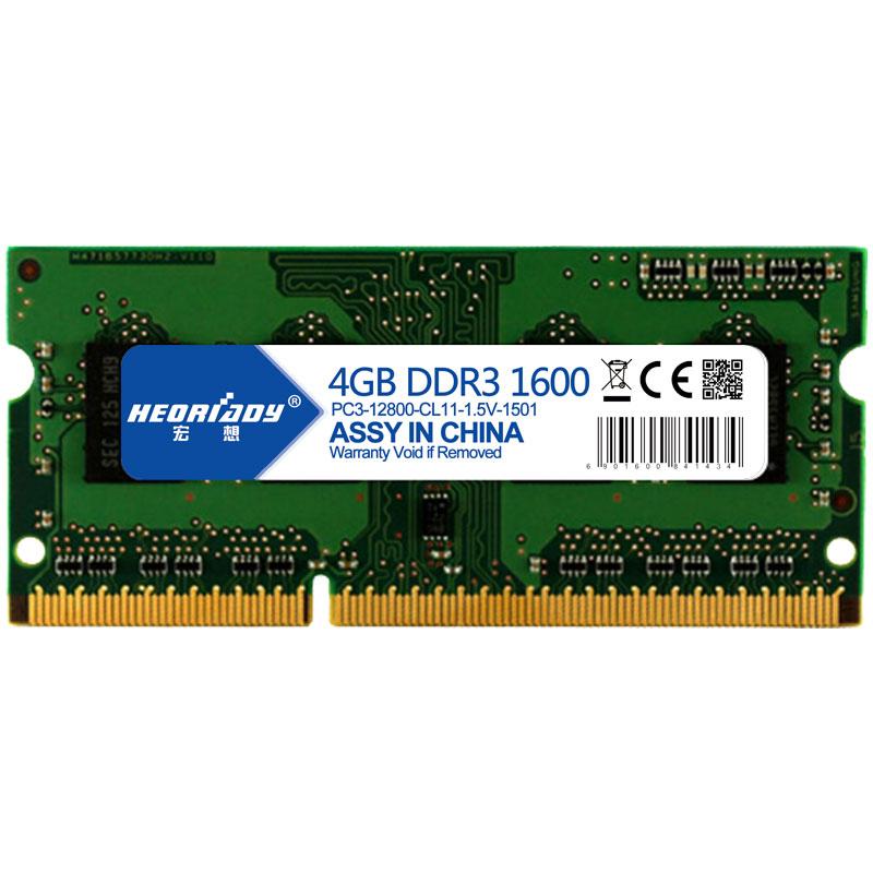 宏想DDR3L 4G 1600 1333笔记本电脑内存条运行吃鸡提速DDR3低电压