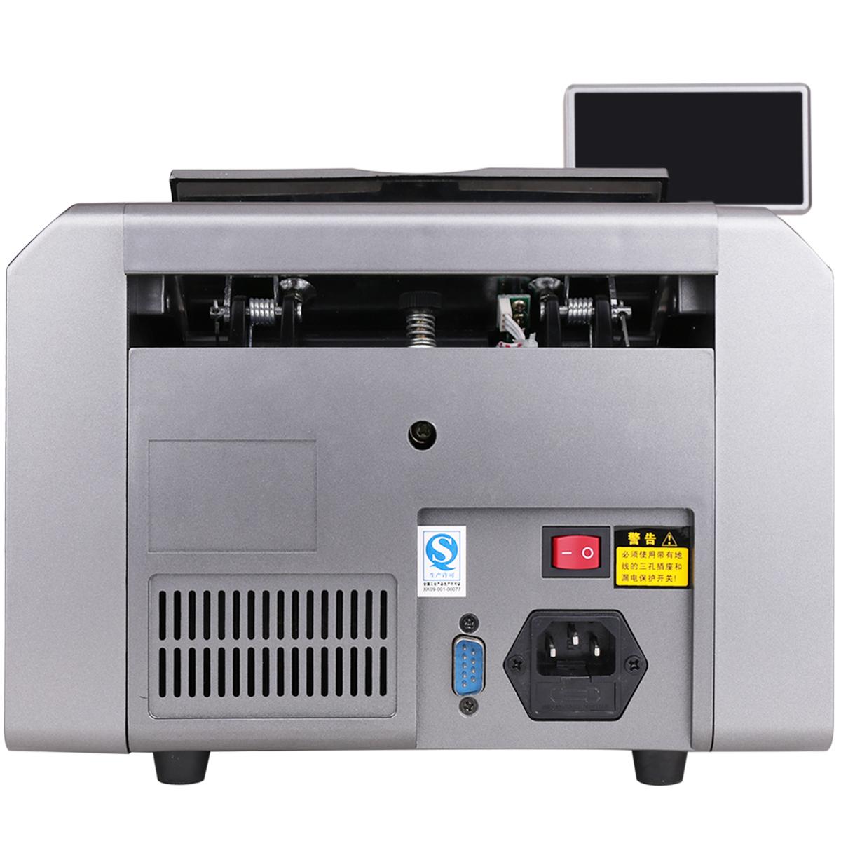 得力验钞机得力正品点钞机B类3910A新版50元人民币验钞机