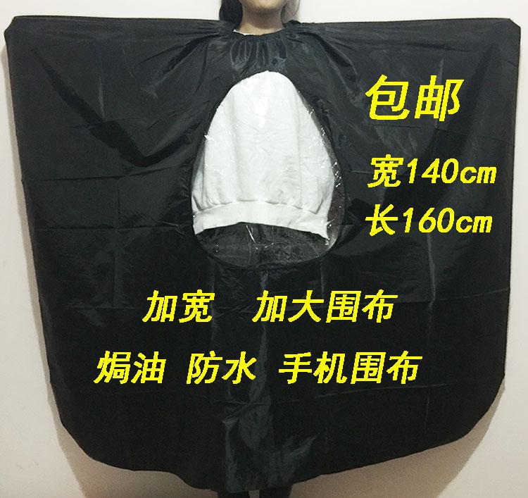 剪发焗油烫染围布防水围布发廊围布围裙专用剪发家用围裙美发工具