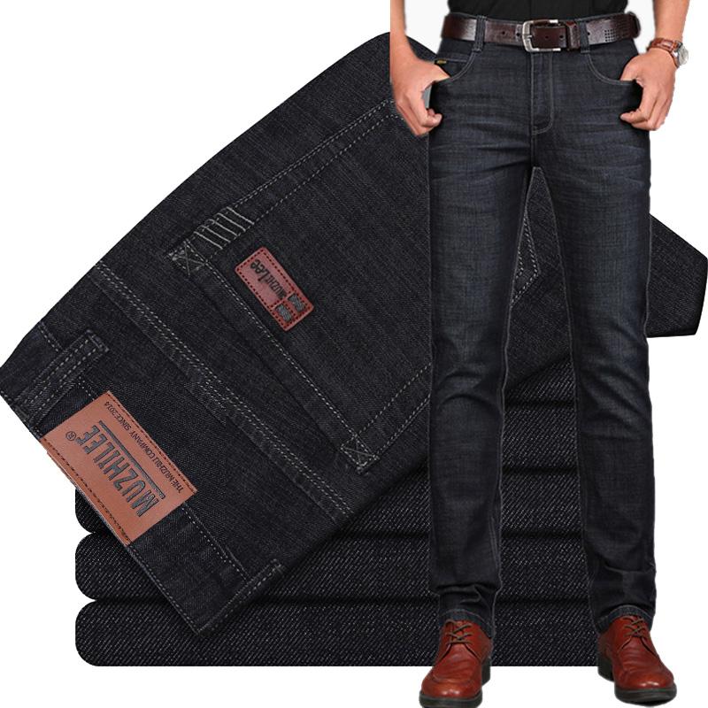 MUZHILEE牛仔裤男夏季薄款直筒宽松弹力黑色修身秋季潮牌休闲裤子