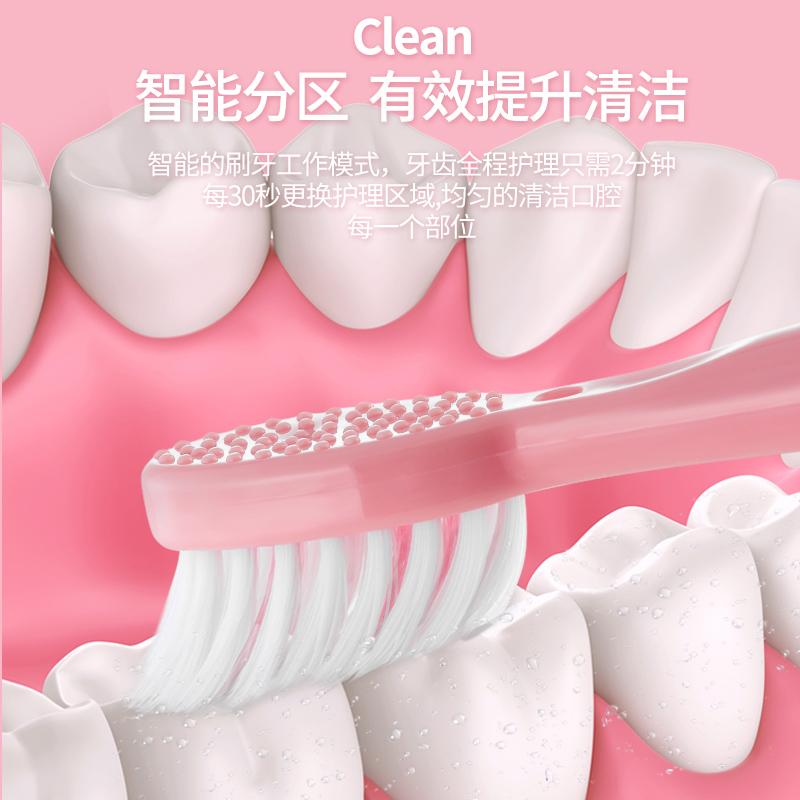 希尔顿电动牙刷成人超软齿间刷细毛非充电式声波家用防水情侣牙刷