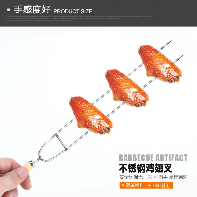 不锈钢无磁U型烤针 烧烤鸡翅叉木柄签烤肉羊腿烧烤工具用品配件高清大图