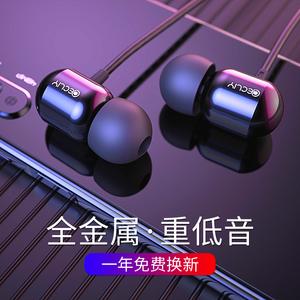 喜思黎 G1耳机入耳式重低音炮有线高音质K歌电脑手机安卓耳塞线控