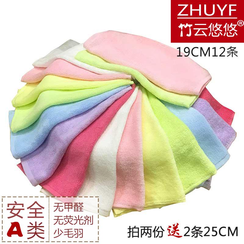 兒童洗臉毛巾四方100%竹纖維新生兒純天然寶寶嬰兒小方巾純棉手巾