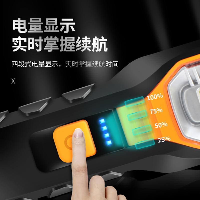 汽车维修工作灯汽修超亮强光磁铁充电应急手电筒防摔手持照明 LED