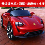 Four-wheel drive children's electric car four-wheeled with remote control car 1-3 years old baby charging baby carriage child can sit large