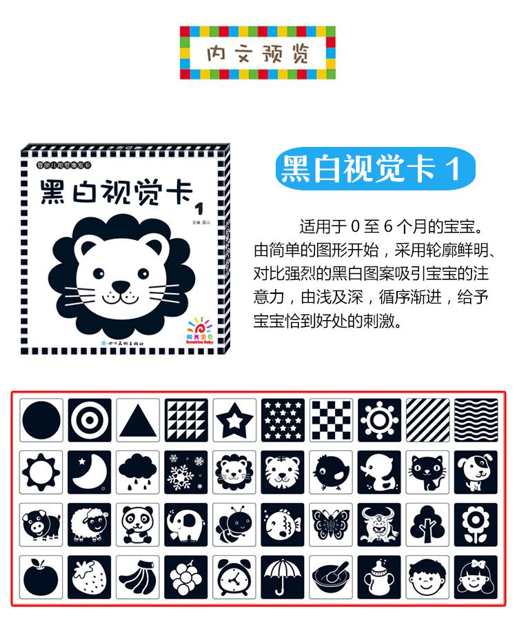 兒童閃卡色卡 歲啟蒙全腦開發撕不爛顏色彩色識圖卡片 3 2 1 0 兒寶寶訓練視力視覺激發卡圖片 新生 個月 6 0 黑白卡片嬰兒早教卡
