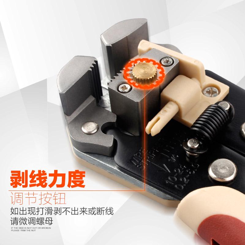 力箭 多功能自动剥线钳 剥线剪线电线扒皮钳子拔线钳剥线器