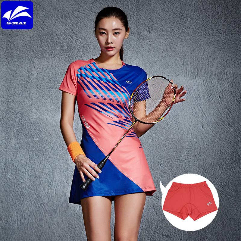 butiky速迈新款夏羽毛球服套装速干透气短袖羽毛球连衣裙网球裙裤