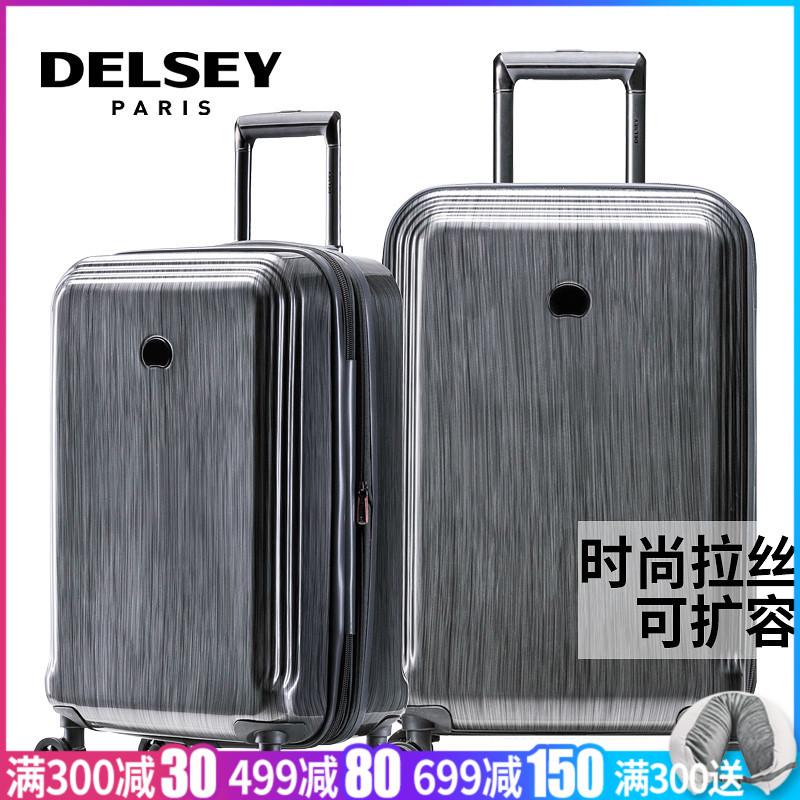 法國DELSEY大使牌拉桿箱男商務旅行登機箱萬向輪密碼箱拉絲0624