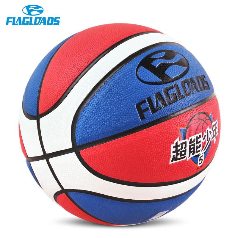 幼儿园儿童5号篮球PU软皮小学生体育课五号蓝球拍拍球真皮手感