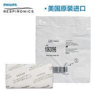 PHILIPS/飞利浦伟康呼吸机配件 粉尘滤膜+超净滤膜 半年套装 (¥160)