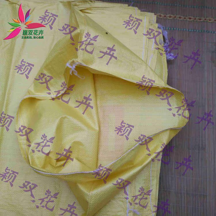 加厚收玉米粮食口袋 植树麻袋 收纳编织包裹袋子 打包装蛇皮袋
