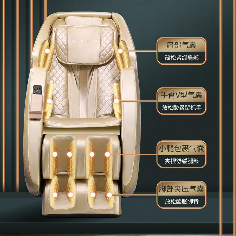 DeSleep/迪斯T500L按摩椅家用全身豪华小型全自多功能电动太空舱