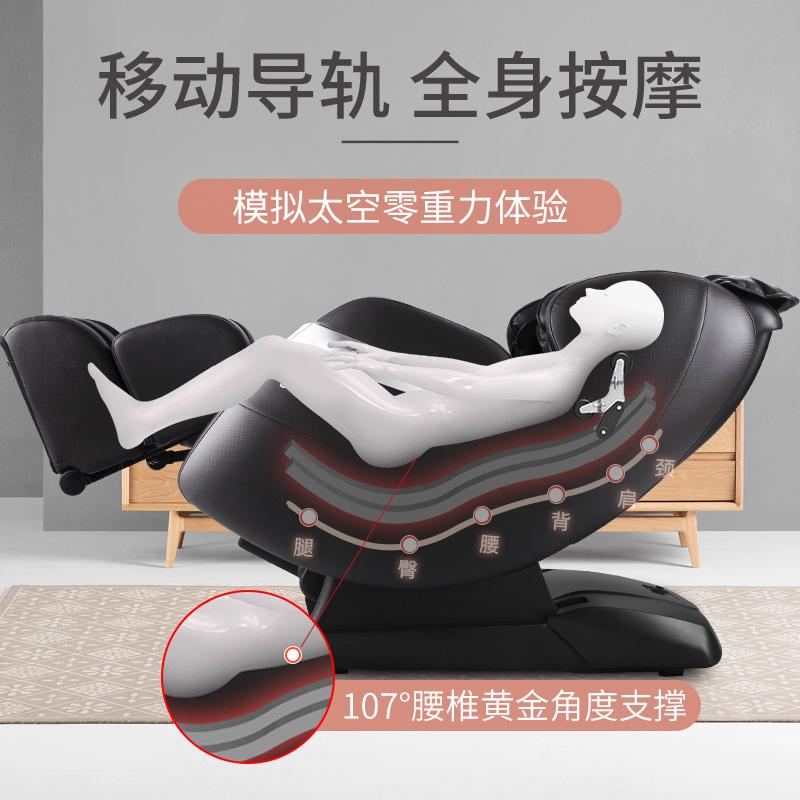 DeSleep/迪斯T07L按摩椅家用全身豪华小型全自动电动多功能太空舱