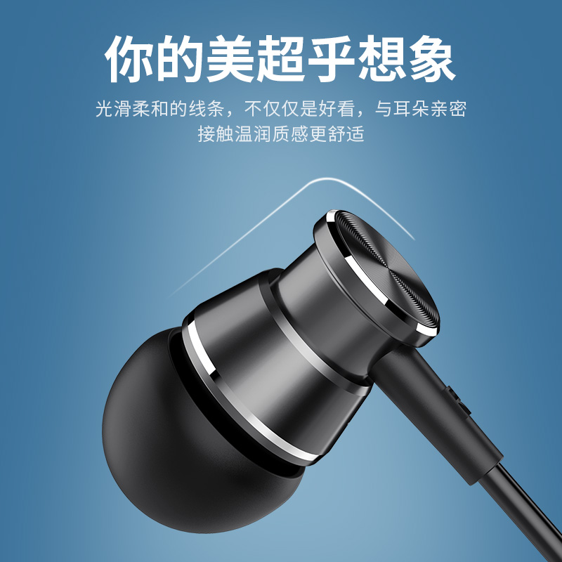 耳机入耳式vivo原装正品oppo手机苹果6华为通用k歌有线女x9原配x21半耳塞r11原厂安卓6s小米r9s麦plus
