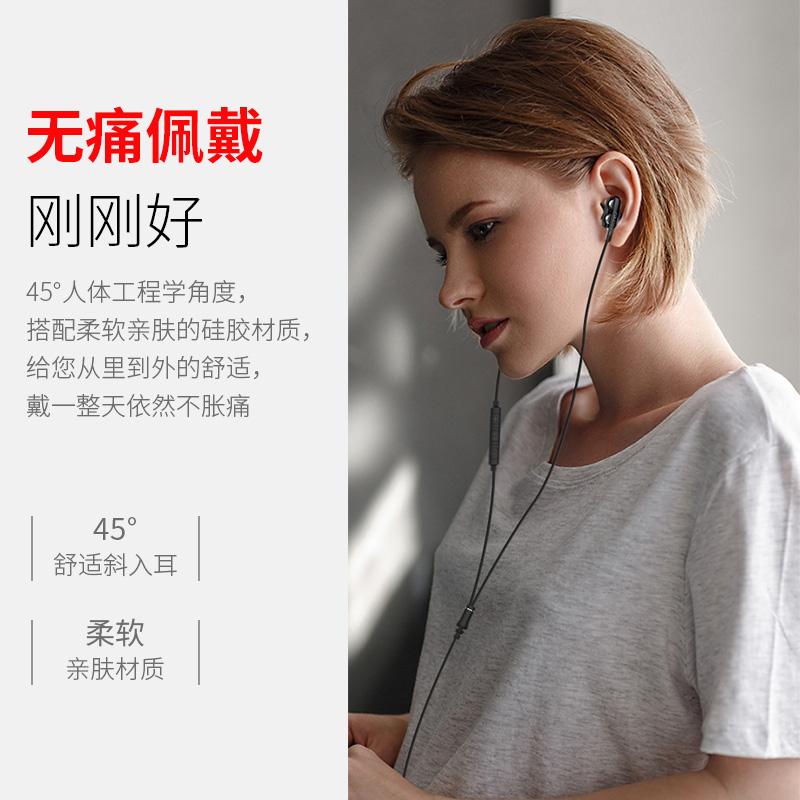 兰士顿 D4重低音炮四核双动圈耳机入耳式耳塞K歌HiFi手机通用男女有线高音质运动苹果电脑耳麦游戏带麦挂耳式