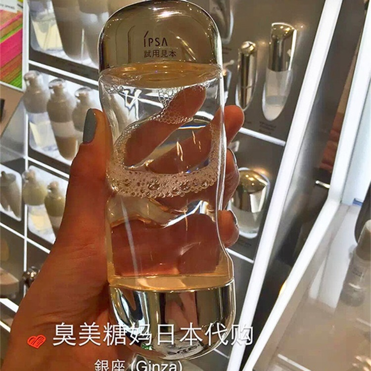 日本本土IPSA茵芙莎流金水 機能液流金水200ML流金歲月 機能液
