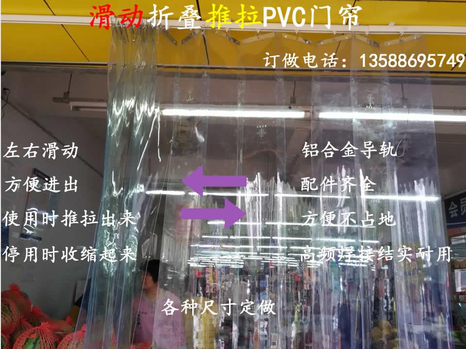 透明可移动折叠推拉空调门帘隔断移动帘上皮商铺阳台滑动pvc门帘