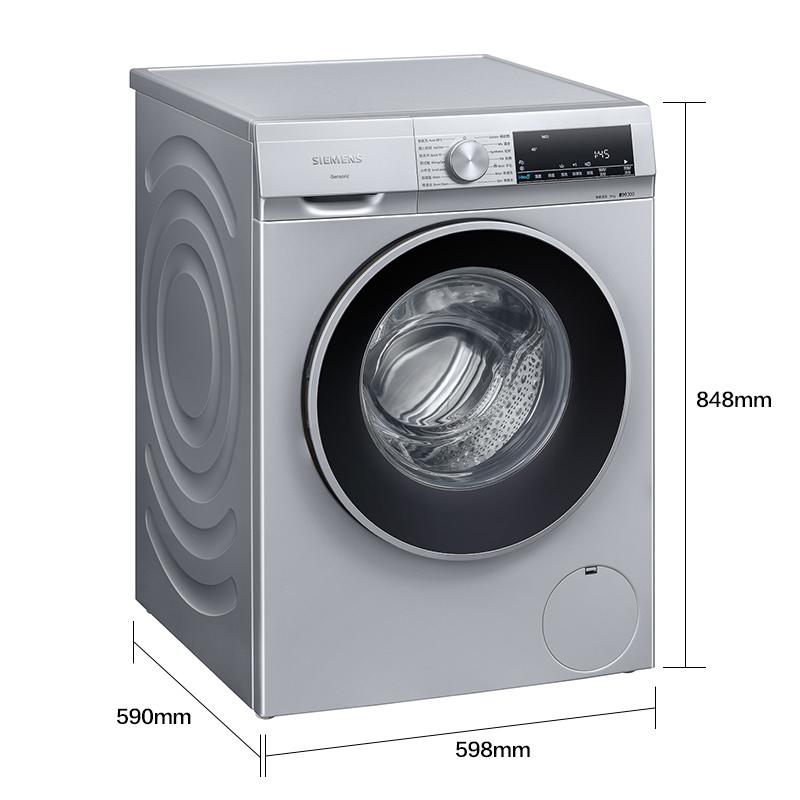 SIEMENS/西门子 WG54A1A80W 智能投放 i-Dos 2.0 10KG 滚筒洗衣机