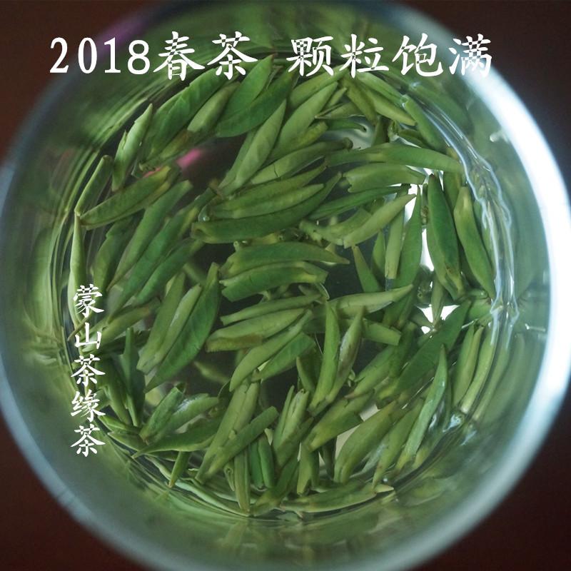 250g 蒙顶山茶绿茶早春小米芽散装 特级明前春茶 新茶 2018 雀舌茶叶