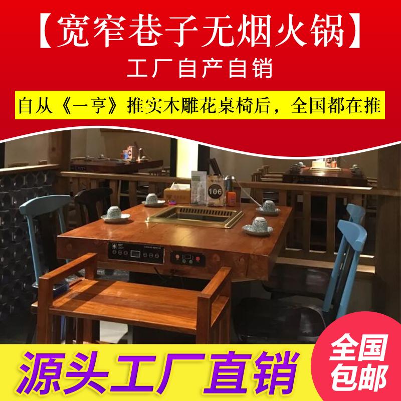 磁炉一体商用桌椅组合