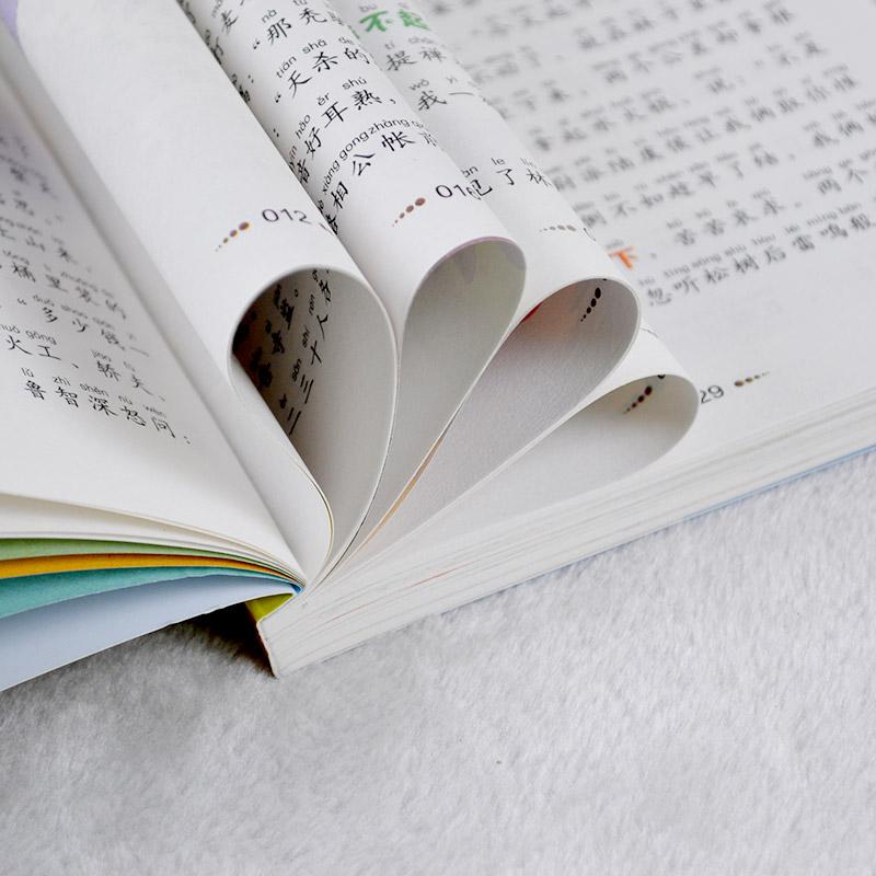 童话带拼音书籍 岁一二年级课外书必读老师推荐注音 8 6 儿童故事书 课外书 适合一年级二年级孩子阅读 中外民间故事彩图注音正版书
